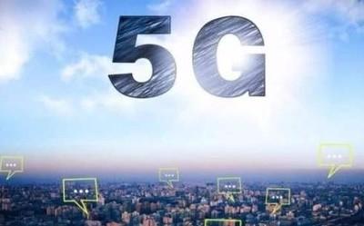 4G真的降速了?《中国宽带速率状况报告》给出答案