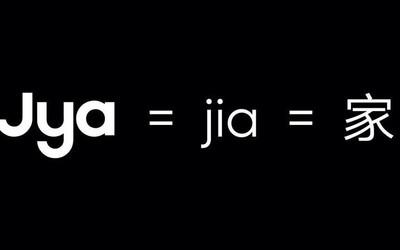 """跟随美学大师寻找""""Jya"""" 见所未见的美学家电开启预售"""
