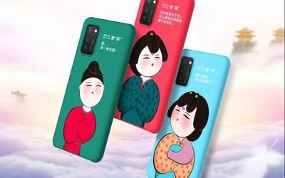 荣耀V30系列专属手机壳众筹中 售49元/多种款式可选