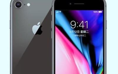 办套餐送手机:iPhone XR/iPhone 8合约版上架/1432起