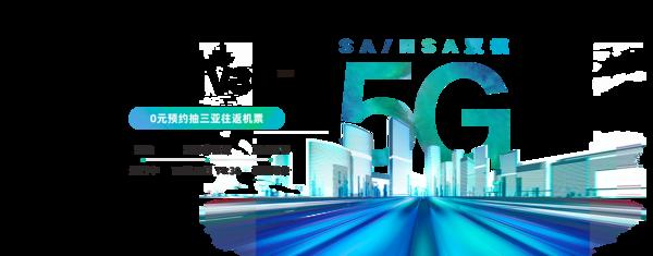 荣耀V30系列下午发布 这些新