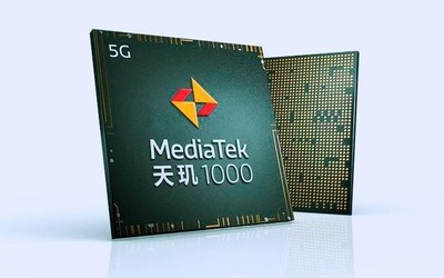 破纪录:联发科天玑1000 5G芯片单价或达到70美元