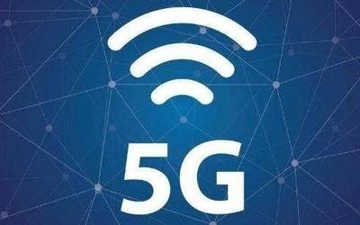 5G辐射有多大?澳洲运营商表示:比你家微波炉还安全