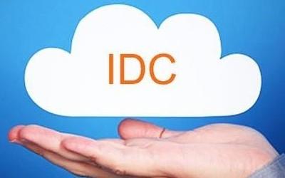 看得见的未来 IDC发布《2020全球智能终端趋势预测》