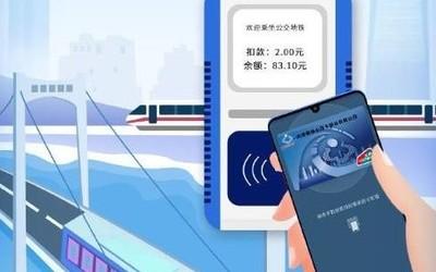 Huawei Pay 0元开通大连明珠卡!2万名额先到先得