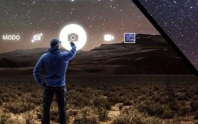 三星S11成新一代夜視儀?Bright Night Sensor商標曝光