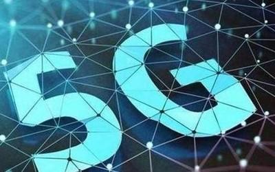 北京联通已开通超过7000个5G基站 年底前超9000个