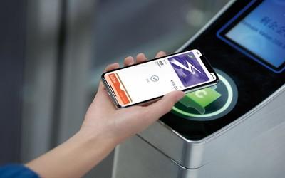 用Apple Pay刷上海公交 今天刷明天返/30天最高返30元