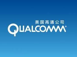 高通内蒙古快三官方版app下载官方网址22270.COMEO谈中国5G发展:中国5G建设方面值得肯定!