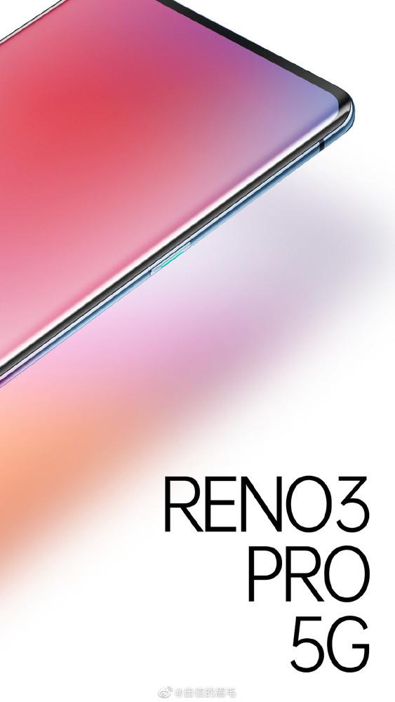 OPPO Reno 3 PRO 5G渲染 来了 小开孔 窄边框设计