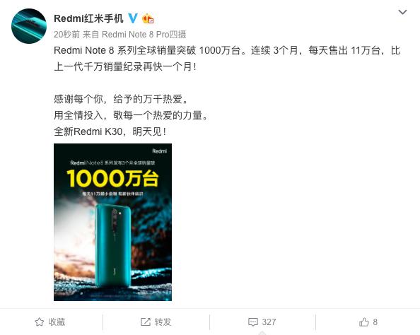 Redmi K30明日将公布消息 网友 莫非发布会提前了