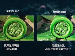 荣耀V30 PRO电影镜头究竟有何不同 这次我们直接拍给你看