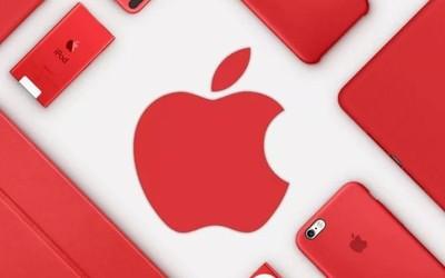苹果捐13年RED产品销售利润抗击艾滋 共计2.2亿美元