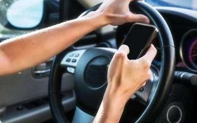 澳洲手机侦测摄像头上线 开车玩手机至少罚款1660元