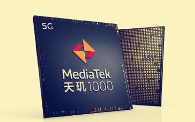 最强5G SoC认证!联发科天玑1000芯片拿下13个第一