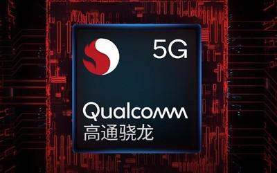 Redmi K30将全球首发高通骁龙765G处理器 5G双模