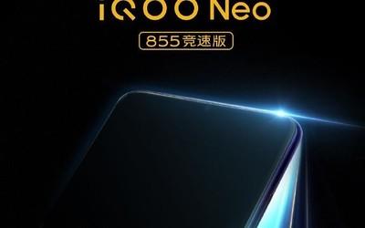 iQOO Neo 855竞速版官宣 搭载骁龙855 Plus性能强大