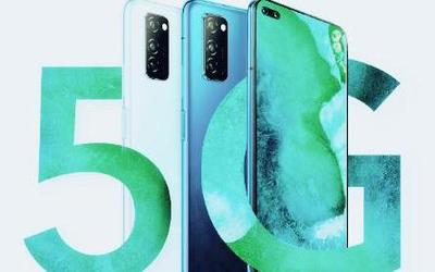 5G新标杆荣耀V30即将开售 麒麟990/相机矩阵/3299起