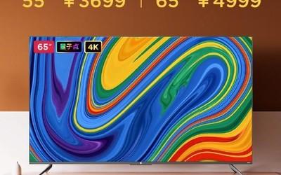 小米电视5 Pro双十二首发 配4K量子点屏幕3699元起