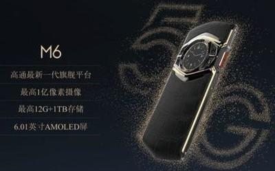 高通骁龙865首批搭载名单出炉 8848手机M6在其中