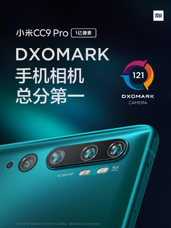 高通发布新款5G手机芯片 2亿
