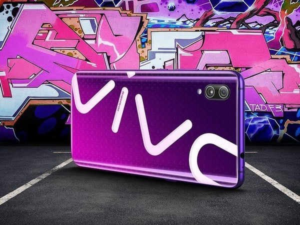 vivo Logo Phone