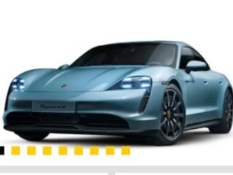 喜人成绩 保时捷Tycan在欧洲NCAP获得5星安全评价