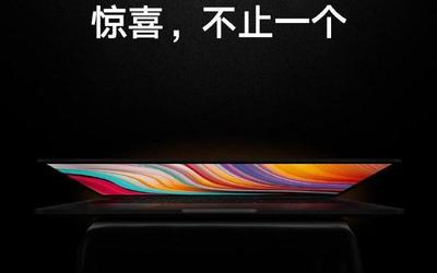 RedmiBook新品爆料汇总 全面屏/强性能你要的全都有