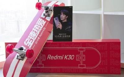 红米K30发布会邀请函竟是一块滑板 评论区网友神回复