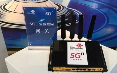 """中国联通完成""""5G应用""""全球首发 助中国实体经济腾飞"""