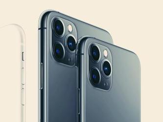 iPhone 11低至7.6元/天 淘宝双12热门5G手机5折购
