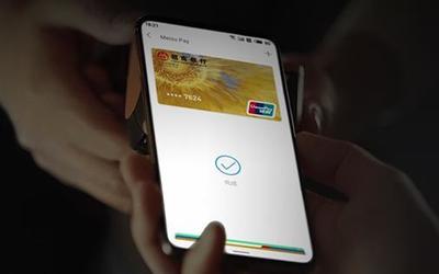 实打实的优惠 双12期间使用Meizu Pay支付买啥都5折