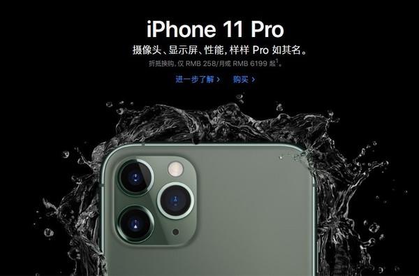 上半年中国近半iOS用户转投安