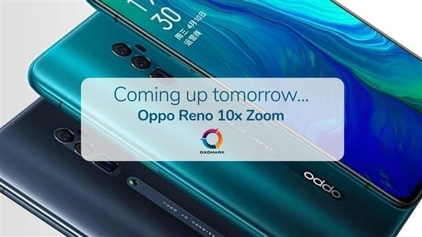 榜单要变 DxOMARK将发OPPO Reno 10倍变焦版得分