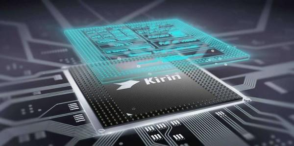 华为麒麟1020处理器曝光 5nm制程工艺 性能提升50%