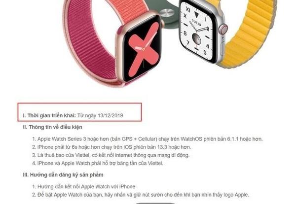 苹果iOS 13.3正式版或将下周推送 新增功能 提高安全