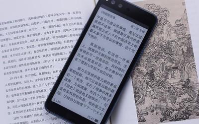 海信双屏阅读手机A6L评测:开启全民读书新时代