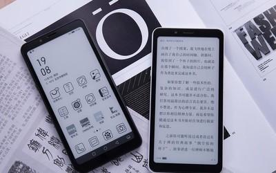 海信A5閱讀手機專為書蟲打造 安心學習不用放下手機!