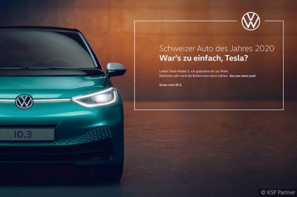 特斯拉获得瑞士年度汽车大奖 大众做海报实名挑衅