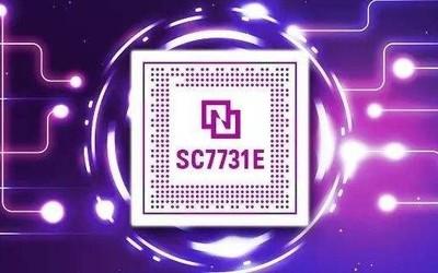 紫光展銳獲國際殊榮 成全球首家通過TMMi4認證的企業