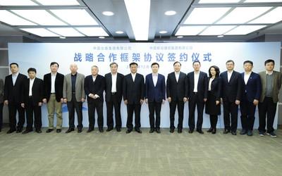 中國移動與中版集團正式達成合作 致力實現發展共贏