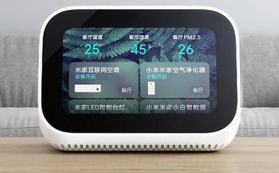 小米小爱触屏音箱Pro 8 曝光 音质大升级售价599元