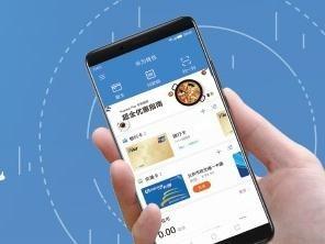 Huawei Pay年度大戏开启 涵盖多个领域通通打5折!