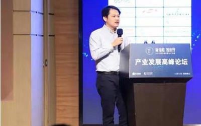 紫光展銳李占博:AIoT全場景應用,助力網絡平滑升級
