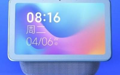 小米小爱音箱Pro 8外观公开 大触屏周末上架小米之家