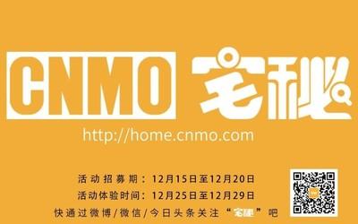 5家智能家居品牌齐聚深圳 开启智能家居场景全新体验