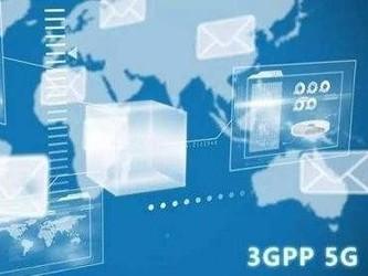 中国电信牵头3GPP 5G网络覆盖增强立项 助推5G进程