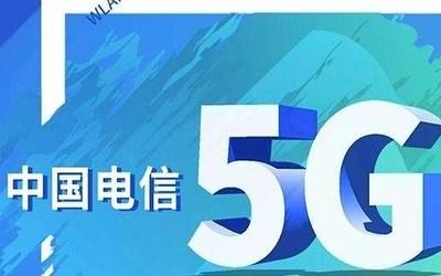 澳门回归20周年庆:5G直播澳门故事 中国电信提供支持
