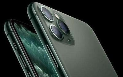 苹果iPhone 11 Pro系列疑似减产 为iPhone 12造声势?