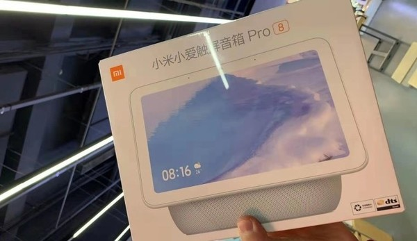 小爱触屏音箱Pro 8外观曝光,增加HiFi级音...